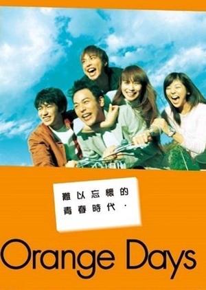 Yellow boots korean drama download - Power rangers time